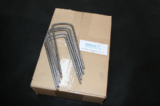 Heavy Duty Steel U Pins ( Box 100 ) 180mm x 80mm x 180mm x 6mm Ribbed